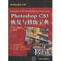 http://ec4.images-amazon.com/images/I/5171X50QnuL._AA200_.jpg