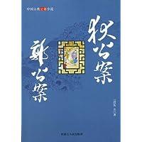 http://ec4.images-amazon.com/images/I/5171umuJ4EL._AA200_.jpg