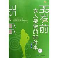 http://ec4.images-amazon.com/images/I/51725OhB21L._AA200_.jpg