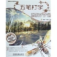 http://ec4.images-amazon.com/images/I/5172kOBRePL._AA200_.jpg