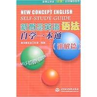 http://ec4.images-amazon.com/images/I/5172v0-dpEL._AA200_.jpg