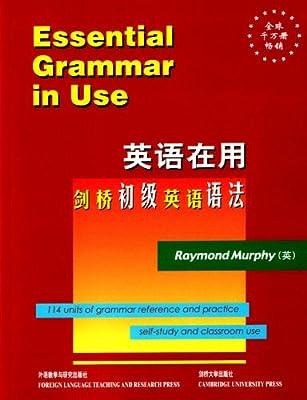 英语在用:剑桥初级英语语法.pdf
