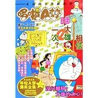 http://ec4.images-amazon.com/images/I/51734V6KQ9L._AA200_.jpg