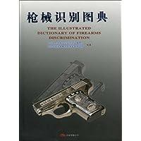 http://ec4.images-amazon.com/images/I/5173MEQ1lfL._AA200_.jpg