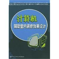 http://ec4.images-amazon.com/images/I/5173rNdOwQL._AA200_.jpg