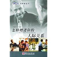http://ec4.images-amazon.com/images/I/5173vVVYKjL._AA200_.jpg