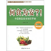 http://ec4.images-amazon.com/images/I/517463YWX8L._AA200_.jpg