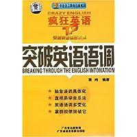 http://ec4.images-amazon.com/images/I/5174L4F48oL._AA200_.jpg