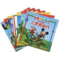 http://ec4.images-amazon.com/images/I/5174rOQKAtL._AA200_.jpg