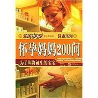 http://ec4.images-amazon.com/images/I/5175OXgQZrL._AA200_.jpg