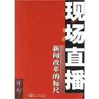 http://ec4.images-amazon.com/images/I/5176%2BANCvoL._AA200_.jpg