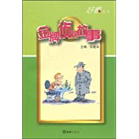http://ec4.images-amazon.com/images/I/51761rbjwjL._AA200_.jpg
