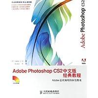 http://ec4.images-amazon.com/images/I/51763ciU6CL._AA200_.jpg