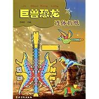 http://ec4.images-amazon.com/images/I/5176QNZsbXL._AA200_.jpg