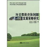 http://ec4.images-amazon.com/images/I/5176RECjdBL._AA200_.jpg