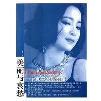 http://ec4.images-amazon.com/images/I/5176l6GKNtL._AA200_.jpg