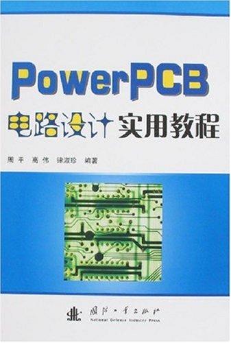 powerpcb电路设计实用教程:亚马逊:图书