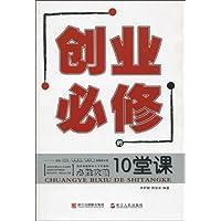 http://ec4.images-amazon.com/images/I/51770gzzcvL._AA200_.jpg
