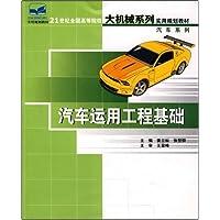 http://ec4.images-amazon.com/images/I/517776Ws98L._AA200_.jpg