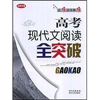 http://ec4.images-amazon.com/images/I/5177Eq6BEVL._AA200_.jpg