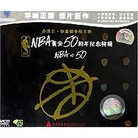 NBA黄金50周年纪念特辑