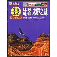http://ec4.images-amazon.com/images/I/51787DBzFZL._AA200_.jpg