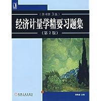 http://ec4.images-amazon.com/images/I/51789vsgaZL._AA200_.jpg