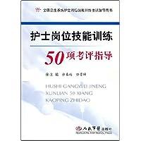 http://ec4.images-amazon.com/images/I/5178E9cv74L._AA200_.jpg