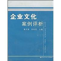 http://ec4.images-amazon.com/images/I/5178IL%2Bt8GL._AA200_.jpg