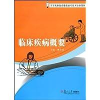 http://ec4.images-amazon.com/images/I/5178KSP92SL._AA200_.jpg