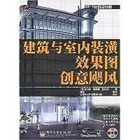 http://ec4.images-amazon.com/images/I/5178aach0EL._AA200_.jpg