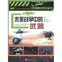 http://ec4.images-amazon.com/images/I/5178bD7PjnL._AA200_.jpg