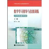 http://ec4.images-amazon.com/images/I/5178khXp8%2BL._AA200_.jpg