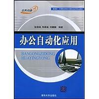 http://ec4.images-amazon.com/images/I/5179EsBlE8L._AA200_.jpg