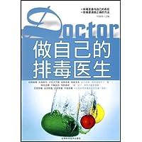 http://ec4.images-amazon.com/images/I/5179I4sH08L._AA200_.jpg