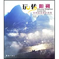 http://ec4.images-amazon.com/images/I/5179M5nYFFL._AA200_.jpg
