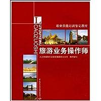 http://ec4.images-amazon.com/images/I/517A8iJh7DL._AA200_.jpg