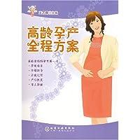 http://ec4.images-amazon.com/images/I/517AeQUL4zL._AA200_.jpg