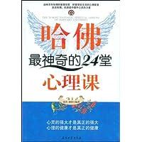 http://ec4.images-amazon.com/images/I/517ApBVLRML._AA200_.jpg