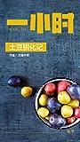 2009韩剧交换温柔换头术2017?:知乎赵思家作品(知乎「一小时」系列)-Kindle商店autocad-2009-64bit-complex