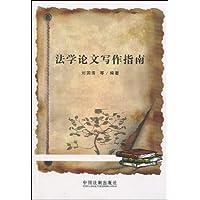 http://ec4.images-amazon.com/images/I/517B8OCCv-L._AA200_.jpg