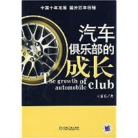http://ec4.images-amazon.com/images/I/517BARldjOL._AA200_.jpg