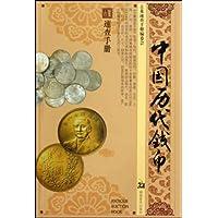 http://ec4.images-amazon.com/images/I/517BPvqwMrL._AA200_.jpg