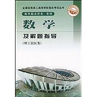 http://ec4.images-amazon.com/images/I/517CC%2BIWlmL._AA200_.jpg