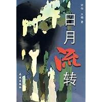 http://ec4.images-amazon.com/images/I/517CRPeYp6L._AA200_.jpg