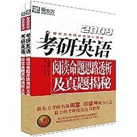 http://ec4.images-amazon.com/images/I/517D3mZ-QrL._AA200_.jpg