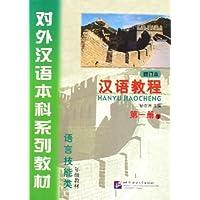 http://ec4.images-amazon.com/images/I/517DFJzXE5L._AA200_.jpg