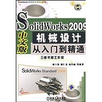 http://ec4.images-amazon.com/images/I/517DdW%2B%2BvML._AA200_.jpg