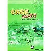 http://ec4.images-amazon.com/images/I/517DwsfOiGL._AA200_.jpg