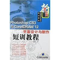 http://ec4.images-amazon.com/images/I/517E-kQKw4L._AA200_.jpg